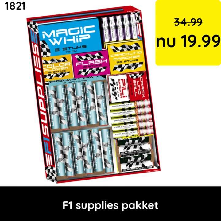 f1 supplies vuurwerkpakket  - categorie 1 vuurwerk - jeugdvuurwerk